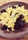 塩蔵ワカメと卵の炒め物