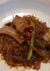 春雨、豚肉、高野豆腐の味噌炒め