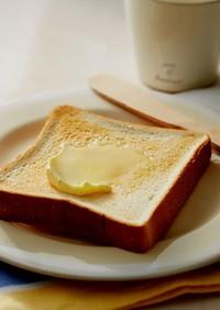 バター好きの♪ちょっと贅沢トースト