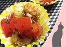 冷凍お弁当お野菜おかず:パプリカ竹輪