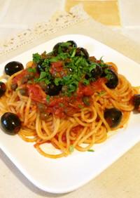 プッタネスカ★保存食で簡単トマトパスタ