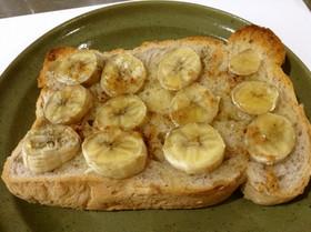 朝ごはん!ジュワッと塩バナナトースト