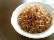糸こんにゃくと生姜の炒り煮の写真