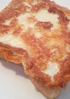 ☆カリカリチーズトースト☆