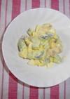 ほっき貝のサラダ