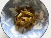 シヤキシヤキ イタドリの金平 の写真