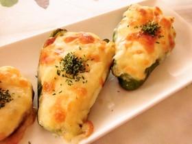 簡単♪ピーマンのポテサラチーズ焼き