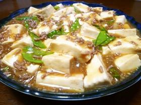 簡単に出来る!すき焼き風肉豆腐♪