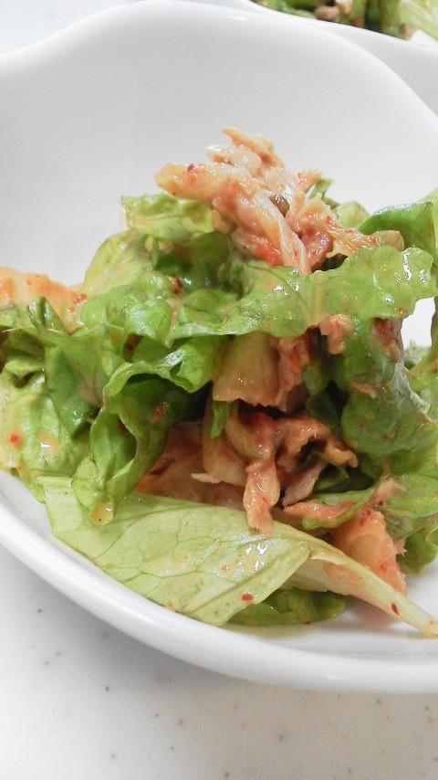 サニーレタスとツナキムチの簡単サラダ
