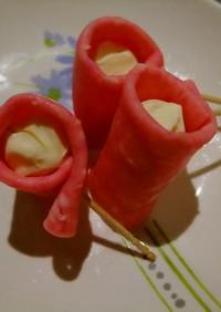 ソフトサラミdeチーズ巻き