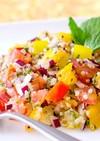 カラフルなトマトとキヌアのサラダ