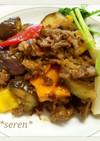 激ウマ!牛肉と野菜の焼肉オイスター炒め☆