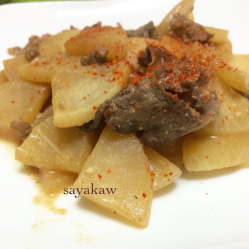 大根と牛肉の味噌煮