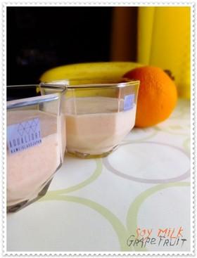 グレープフルーツ・豆乳ドリンク