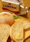 食事パン♪バジルロール
