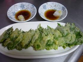 納豆と大葉の天ぷら