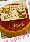 ゼリエース苺ケーキ*ポケモンイーブイ