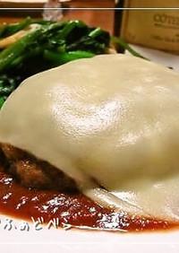 赤味噌トマトソースのチーズハンバーグ