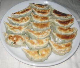 におわん☆大葉とゆず胡椒餃子