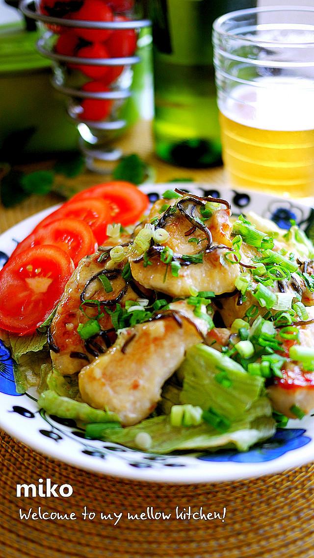 柚子胡椒の香り♡鶏胸肉の塩昆布マヨソース