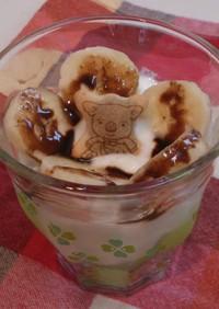 朝食おやつに!バナナチョコヨーグルト♪