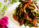 ❀胡瓜とひじきのナンプラー炒め❀