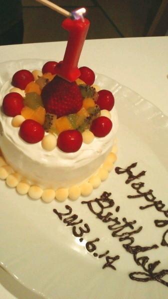 おめでとう☆一歳のお誕生日離乳食ケーキ♪