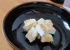 味噌★クリームチーズの一口おつまみ★