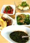 オススメ☆野菜.肉.魚に!万能香味ダレ