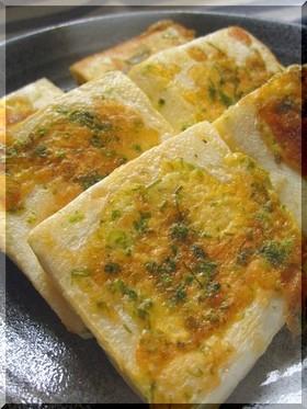 チーズ入りはんぺんの青海苔ピカタ