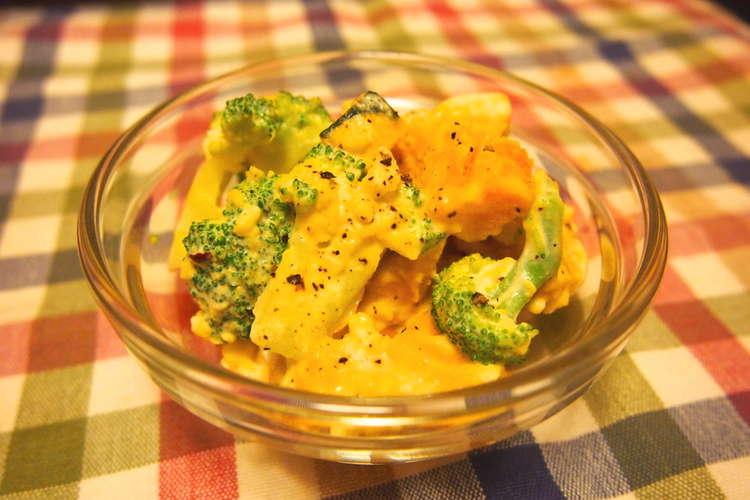 サラダ かぼちゃ ブロッコリー