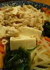 ささみと豆腐の温野菜サラダ☆レンジだけ