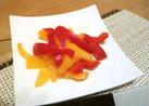 レンジで簡単!りんご酢でパプリカピクルス