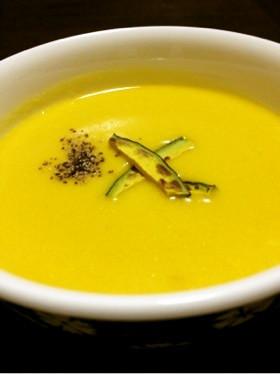 カボチャの豆乳スープ(ポタージュ)