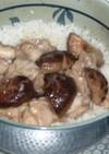 椎茸と鶏もも肉の中華蒸し丼