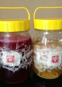 梅しそジュース(≧∇≦)