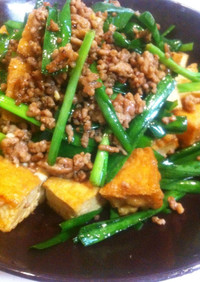 簡単*旨い*厚揚げとニラと挽肉の中華炒め