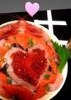 大切な彼へ♡うまカワ海鮮丼記念日ver.