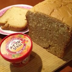 風味たっぷり♪ HBでメイプル食パン