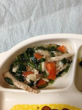 離乳食後期 秋刀魚の野菜あんかけ