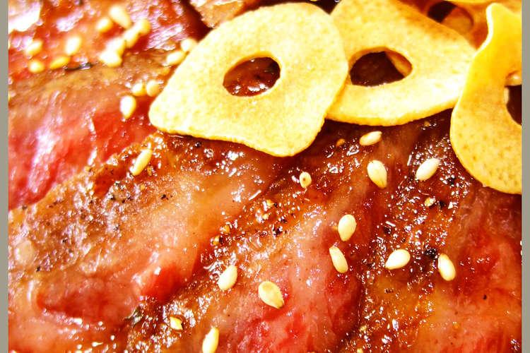 ソース 作り方 ステーキ