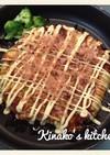 ふわっふわのお好み焼き風山芋鉄板*