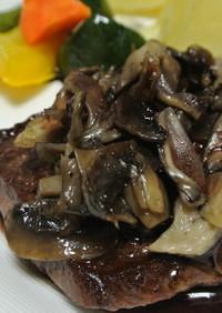 黒トリュフとバローロのソースがけステーキ