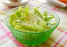 減塩☆レタスサラダ