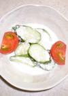 きゅうりのヨーグルト漬け(塩麹入り)