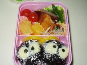 幼稚園児のお弁当(1)
