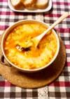 リメイク☆ミネストローネでグラタンスープ