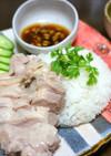 タイの食材を使った本格カオマンガイ