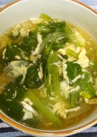 ホタテと卵の中華風スープ