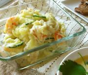 酢と砂糖が隠し味☆滑らか絶品ポテトサラダの写真